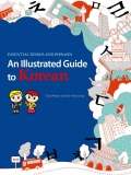 Title : An Illustrated Guide to Korean: Essential Words and Phrases
