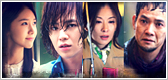 Love Rain (Sarangbi) 