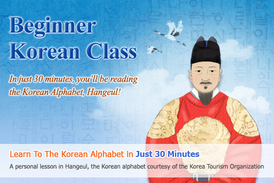 Official Site of Korea Tourism Org : Learn Koeran | Official Korea