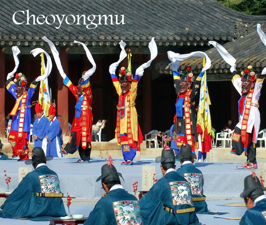 Cheoyongmu