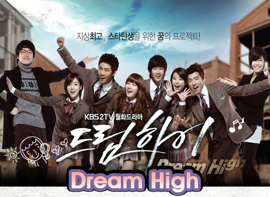 Drama: Dream High