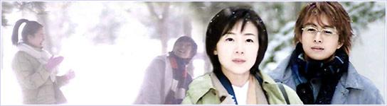 Winter Sonata (Gyeoul Yeonga)