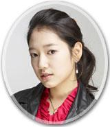 Gung S ?Park shin hye