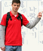 Yonsei University Korean Language Institute - Felix Philippen