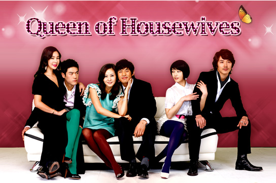 Official Site of Korea Tourism Org Queen of Housewives