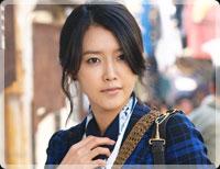 Kim Seo-yeon (interpretada por Chae Jung-an)