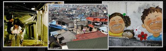 Suamgol village of Cheongju, Chungcheongbuk-do