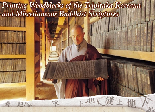 Printing Woodblocks of the Tripitaka Koreana and Miscellaneous Buddhist Scriptures