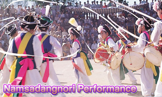 Namsadangnori Performance