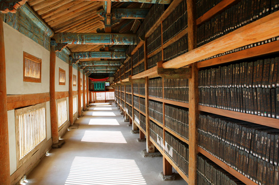 Inside view of Haeinsa Temple Janggyeongpanjeon Hall