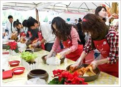 Gwangju Kimchi Cultural Festival