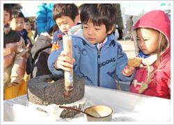 Paju Jangdan Soybean Festival