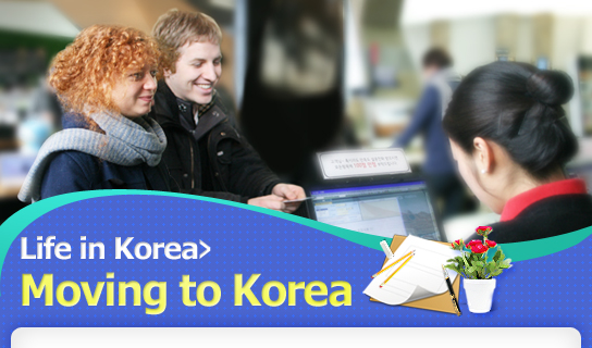 Moving to Korea