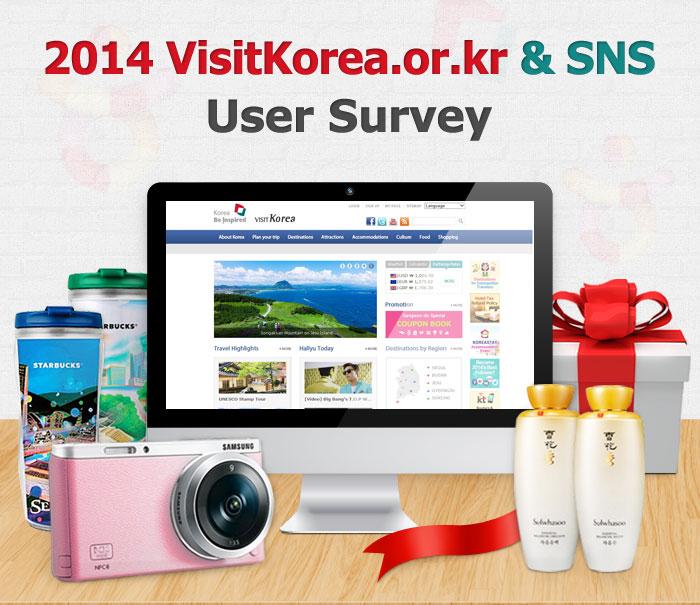 2014 VisitKorea.or.kr & SNS User Survey