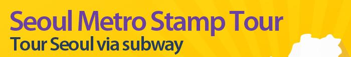 Seoul Metro Stamp Tour Tour Seoul via subway