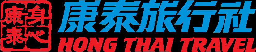Hong Thai Travel Services Pte Ltd