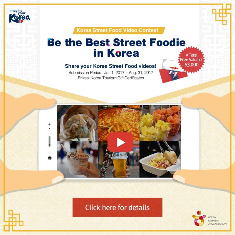 Be the Best Street Foodie in Korea