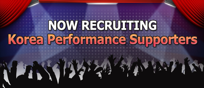 NOW RECRUITING Korea Performance Supporters