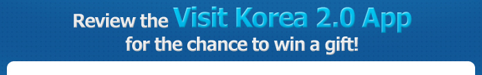 Review the Visit Korea 2.0 App for the chance to win a gift!
