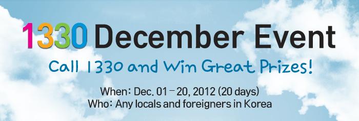 1330 December Event