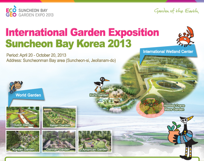 International Garden Exposition Suncheon Bay Korea 2013