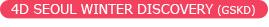 4D SEOUL WINTER DISCOVERY (GSKD)