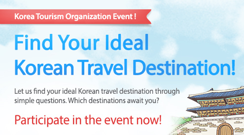 Korea Tourism Organization Event ! 
