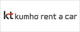 KT Kumho Rent a car(Hertz International Licensee)