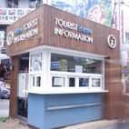 Namdaemun Tourism Information Center No.1