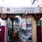 Namdaemun Tourism Information Center No.2