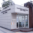 Dongdaemun History & Culture Park Tourism Information Center