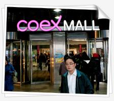COEX shop talk 04