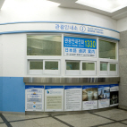 Jagalchi Market Tourism Information Center