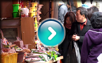 Watch Namdaemun Market Video