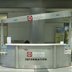 BEXCO Busan Tourism Information Center