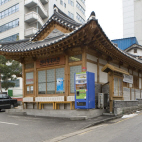 Insa-dong Information Center