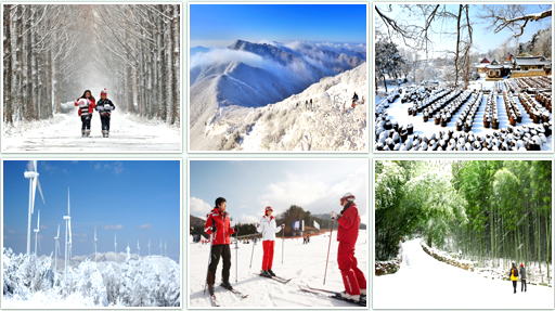 Seosan-si South Korea  city photos gallery : Official Site of Korea Tourism Org.: Winter, season of snow