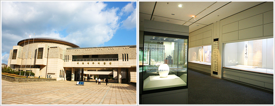 Jeju National Museum