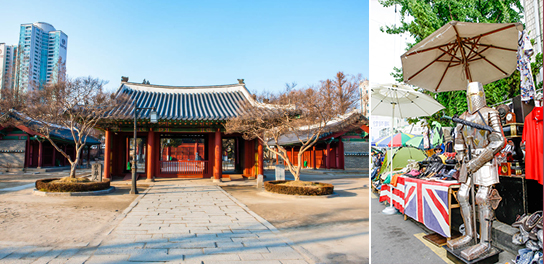 Photo: Dongmyo Shrine (left) / Dongmyo Flea Market (right)
