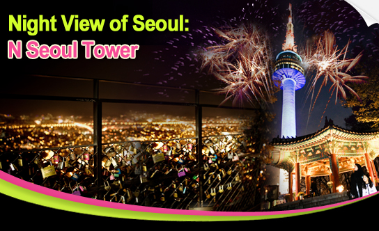 Night View of Seoul: N Seoul Tower