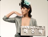 Heo Cho-hee played by Kim Sun-a