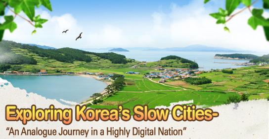 Exploring Korea's Slow Cities-