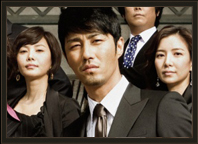 Jo Guk Played by Cha Seung-won