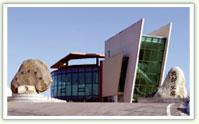 Triumph Observatory