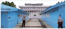 Demilitarized Zone (DMZ) Tours