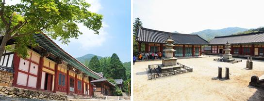 Seonamsa Temple