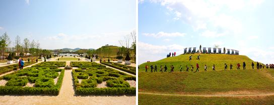 Suncheon Bay Garden