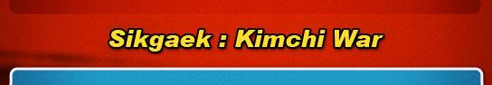 Sikgaek: Kimchi War