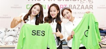 SNSD, SISTAR, SHINee, Secret, and Teen Top Auction Off Items for Good