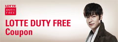 Lotte Duty Free Coupon